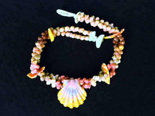 Two Strand Sunrise Bracelet