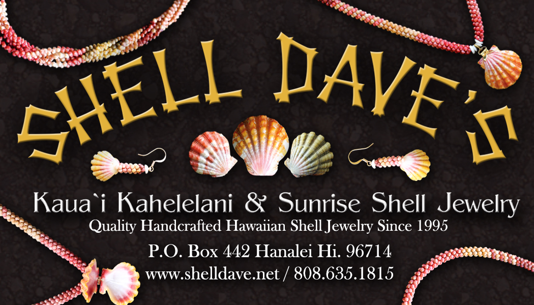 Shell Dave's